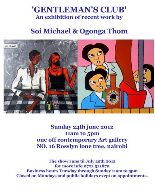 NAIROBI EVENT: One off Gallery presents Tom Ogonga & Michael Soi's 'Gentleman's Club' (via AfricanColours)