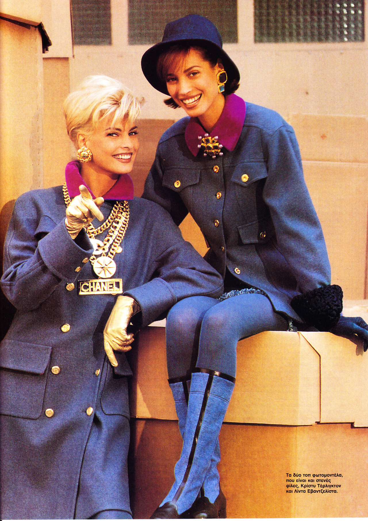 lalinda-evangelista:  out of Greek magGynaika nov. 1991Chanel ladies