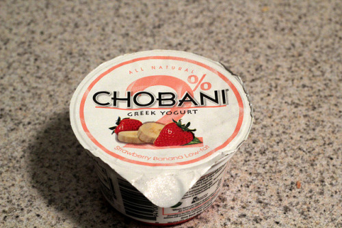 Would Greece Leaving The Eurozone Make Greek Yogurt Cheaper? A listener asks and we answer.