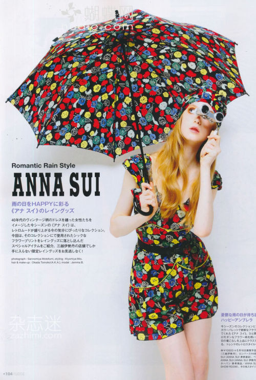 "rockonannasui:  Anna Sui Spring 2012 feature in Japanese Fashion Magazine ""Fudge"", june edition! Aren't these wonderful colored poppies perfect to cheer us up on rainy days? ♥"