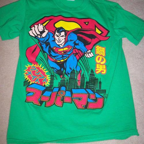 July 5th~ This is what I call my TokyoPop Superman shirt. It was from my first batch of shirts I ever ordered online.. or maybe the second. I was quite thrilled that they fit, nasty business ordering stuff online sometimes.