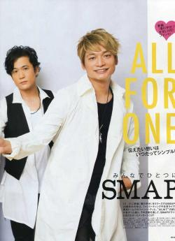 Shingo-chan and Goro !!  <3