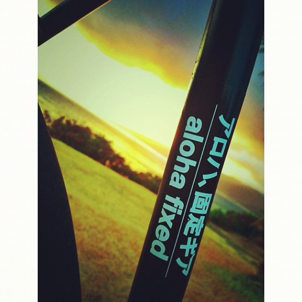 #alohafixed #fixedgear #chinawalls (Taken with Instagram)