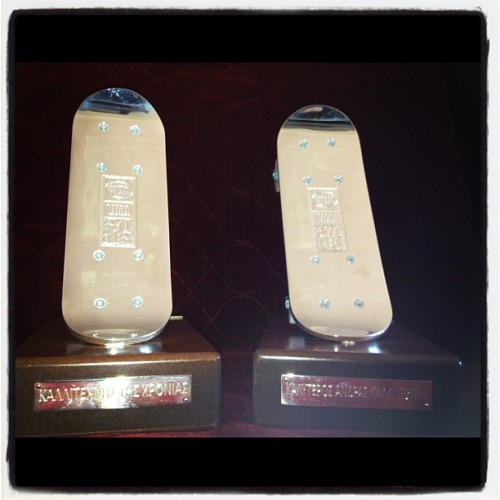 "As of yesterday Sakis won in 2/4 categories he was nominated for at MAD Video Music Awards '12. He won Best Male Artist and Artist of the Year. He posted on twitter  ""These belong to you. Thank you for the love you always show me. You give me strength. I love you."""