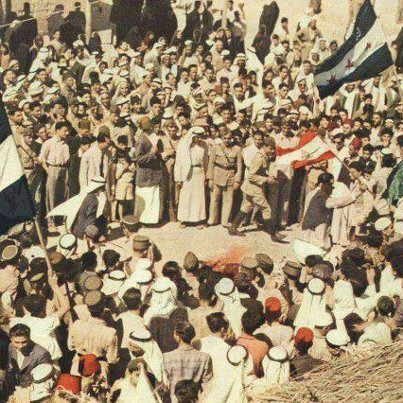 Crowds in Syria celebrate their independence from France in 1946. The grandchildren of these people will celebrate our independence from Assad soon … waving the same flags.