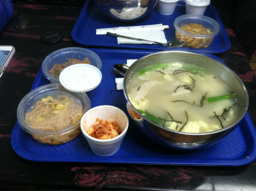 Midtown Korean lunch