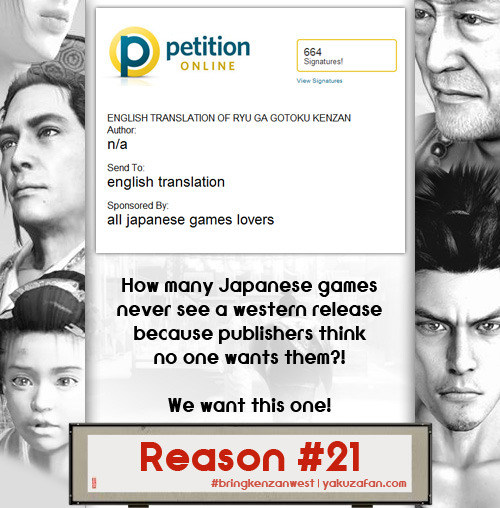 Please sign this petition and I'll send it to Sega at the end of the month!  Let's try and hit 1000 sigs!