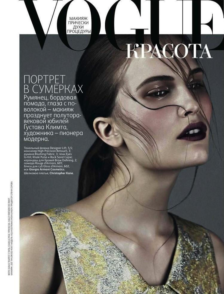 Alla Kostromicheva by Emma Tempest for Vogue Russia Beauty July 2012.