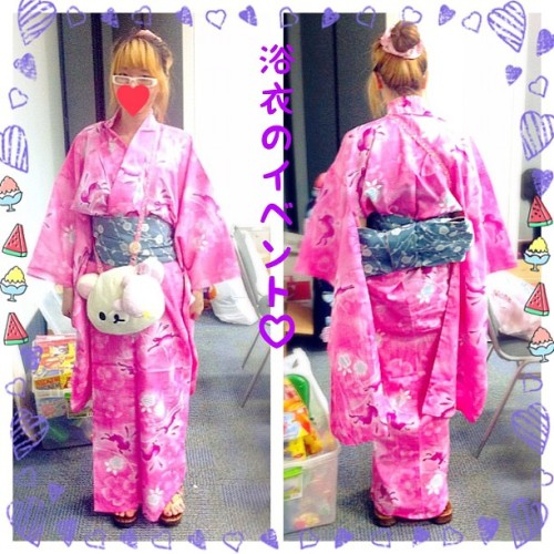 My yukata from the event! I got it from Naoki-jiji and if you zoom on, you can see the bunny print on it! ヾ(>ε<。)ヾ #yukata #浴衣 #me #instagood #fashion #cute #kawaii #animaidcafe #animaid #am2 #pink #korilakkuma #san-x #sanx #bunny #maid #maidcafe (Taken with Instagram)