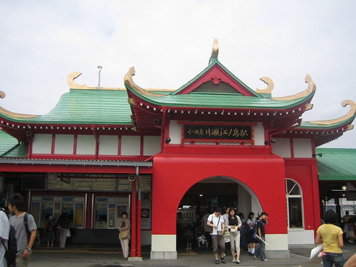 Katase-Enoshima station by wilmack on Flickr. This station was designed to resemble Ryugu-jo, Ryujin's undersea palace.