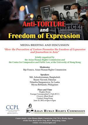 fictionthatmatters:  Anti-Torture and Freedom of Expression Conference in Hong Kong on Monday, June 25 (via HONG KONG/ASIA: Media briefing — Prevention of torture to promote freedom of expression in Asia — Asian Human Rights Commission)