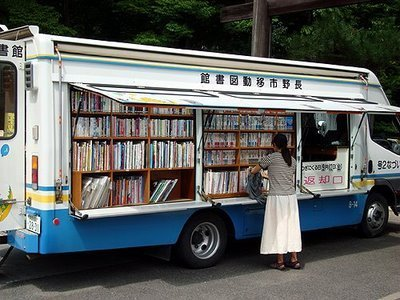 http://weheartit.com/entry/31108197 bookmobile bus, Japan