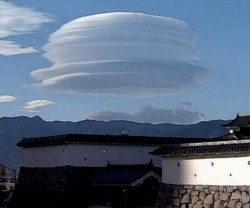 Source: BBC / Saying CosmicTsurushi-gumo - 'Hanging Cloud'