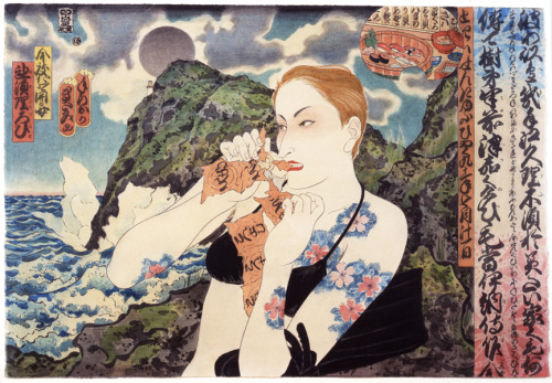 New Wave Series/ Eclipse Woman, Masami teraoka 1992