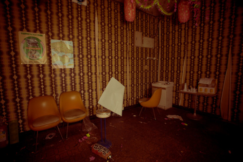 abandonedjapan:  That was some party.