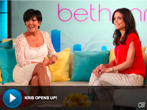 VIDEO: Kris Jenner spills the beans on Kim Kardashian's love life…