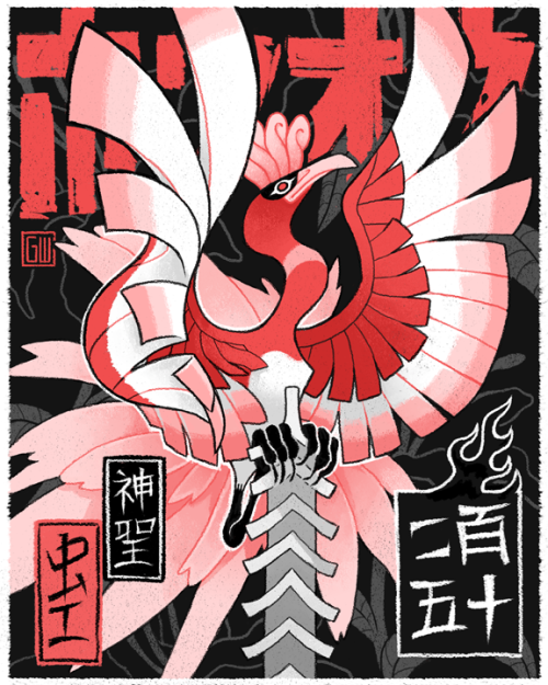 nappersrespite:  Ho-Oh by ~goldcucco