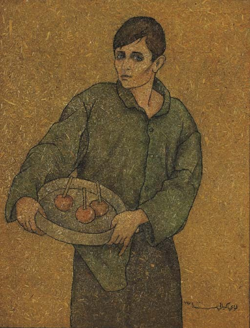 Boy With Tray By Louay Kayyali, 1974