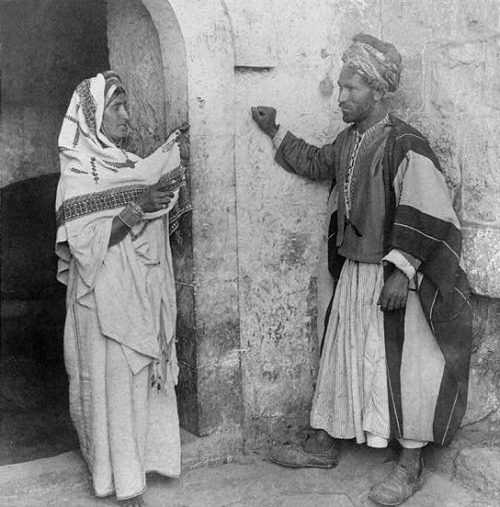 Underwood & Underwood,A Man and Woman of Ramallah (Ancient Ramah), Palestine, 1890.