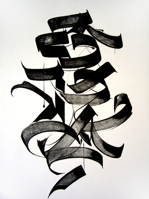 ahoyhoyyy:  Calligraphy is so appealing.