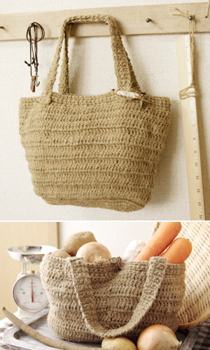 Kenaf Market Bag by Pierrot (Gosyo Co., Ltd) Pierrot Yarns Patterns (Japanese)