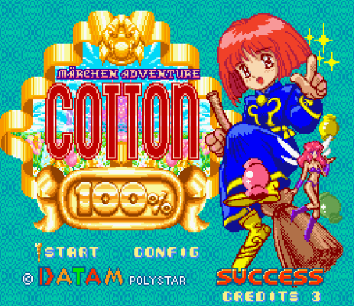 "obscurevideogames:  Marchen Adventure Cotton 100% (Success - SNES - 1994) ""TEA TIME!"" 2nd in the Cotton series of shmups. (Thanks to whatiscake for the submission!)"