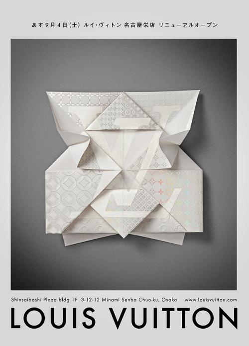 (via Louis Vuitton — Invitation Origami | Happycentro)