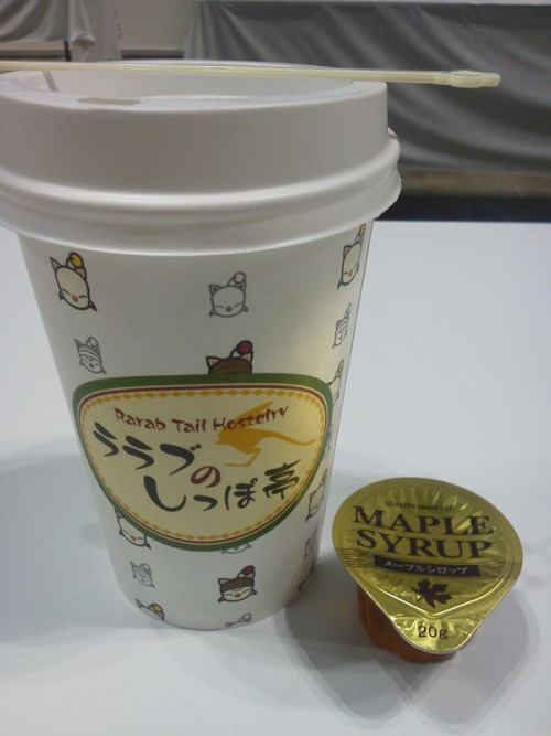 アルザビコーヒー Imperial Coffee (Maple syrup)