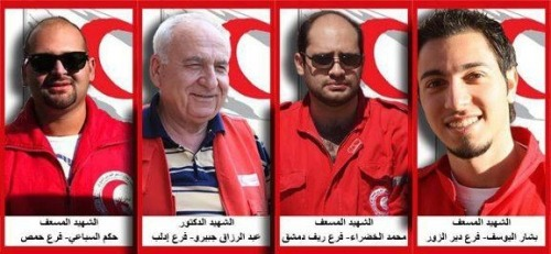 A few of the Martyrs from the Red Crescent in Syria. They made the ultimate sacrifice and volunteered to treat and care for the wounded when no one else would. All were deliberately murdered by Assad's forces. The Red crescent is the equivalent of the Red Cross, essentially the same organization. Paramedic Hakam Al-Sibai- video  Dr. Abdul-Razzak Jabiro - video Paramedic Mohamed Al-Khdra'a - video  Paramedic Bashar Al Yousef - video Thanks @HamaEcho