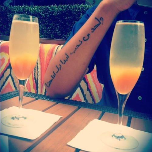 In 2 weeks I shall be sipping mimosa's at breakfast