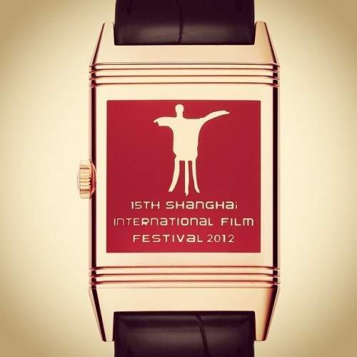 Tribute to the world of #Cinema! A red-coloured #Reverso watch in #Shanghai, #China… (Taken with Instagram)