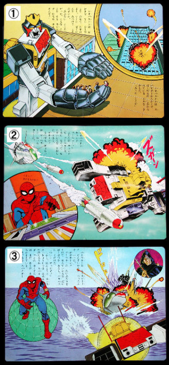 mondegreenery:  Spider-Man TV Hikarinokuni picture book from Japan circa 1978 via Big Lobe. Leopardon saves a bunch of people from a bomb like a solid bro.   Marvel are fools for not putting that show on DVD.