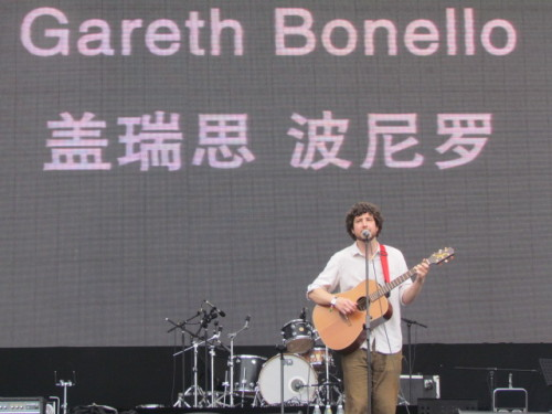 Big Love Festival, Chengdu - 24/06/12