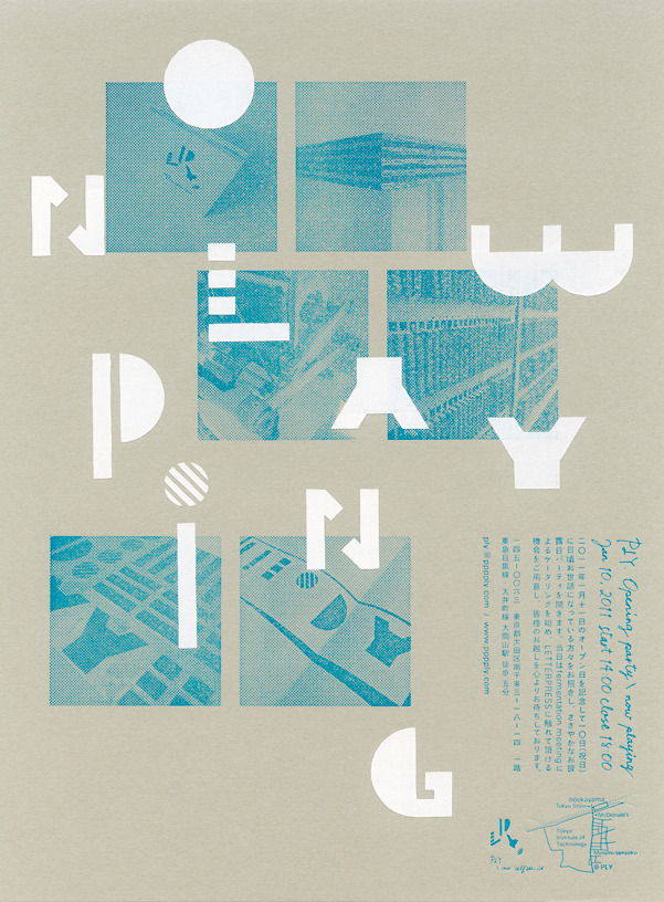 gurafiku:  Japanese Poster: Now Playing: PLY. 2010