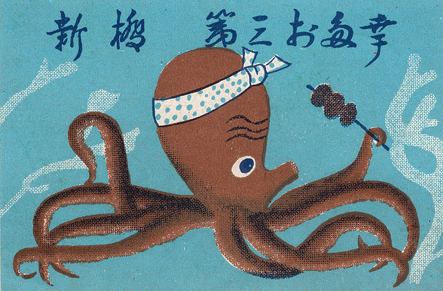 pathandpuddle:  japanese matchbox label by maraid on Flickr.