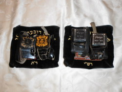 Rashi and Rabbeinu Tam tefillin