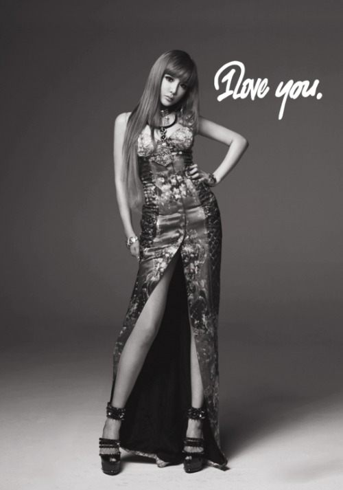 [PHOTO] YG-Life Update - BOM! (120626)  I love you.   source: YG-Life.com - [di@2ne1ph]