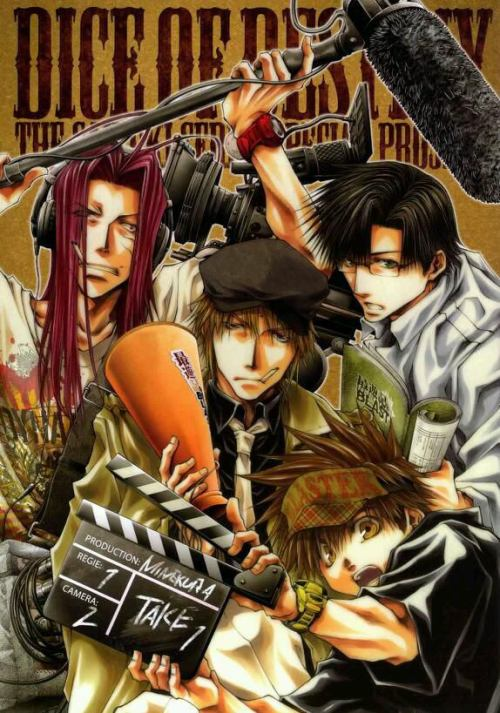 mayrots:  Saiyuki Dice of Destiny.