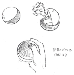 gameandgraphics:  Early Pokeball design from Capsule Monsters -  Satoshi Tajiri's early design concept of Pokémon, first proposed to Nintendo in 1990. Source: Bulbapedia