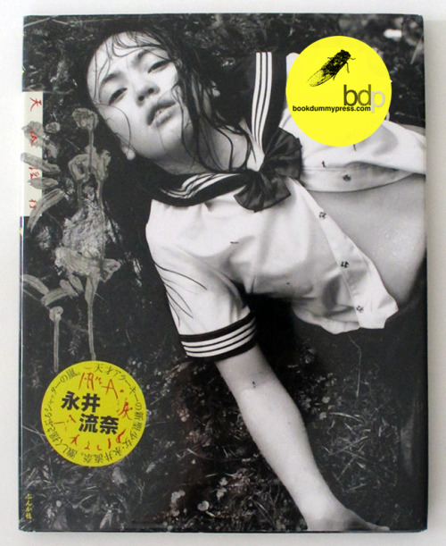 New Araki book at bdp store! bookdummypress:  New book at bdp: Amagi Inkou by Araki Nobuyoshi This is the third book we introduce of Araki's. Araki's color and B&W photographs of Runa Nagai. The book comes with a poster of Araki's exhibition on books at Izu Photo Museum. 荒木によるグラビアアイドル永井流奈の写真集。 お買い上げの方には伊豆フォトミュージアムで開催しているアラーキー写真集展のポスターを差し上げます。 buy from here → http://store.bookdummypress.com/