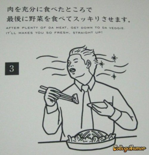 Gangsta' Asian Food Instructions Word up to chowing down.