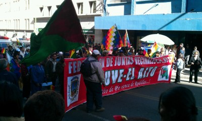 One of many many banners defending TIPNIS today in La Paz.