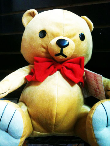 The bear from junjo romantica??? I WANT