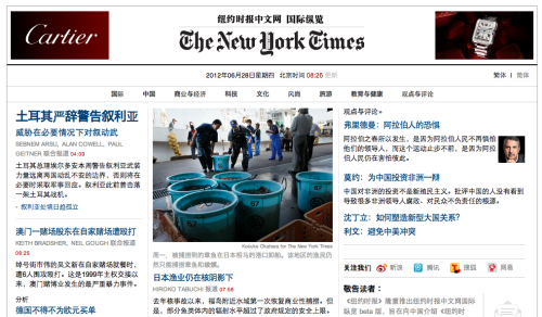 soupsoup:  The New York Times launches a chinese language website.  FJP: Will be fascinating to see if and how this takes off.