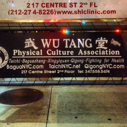 Wu Tang Physical Cultural Association ain't nothing to fuck with… (via:caseyneistat)