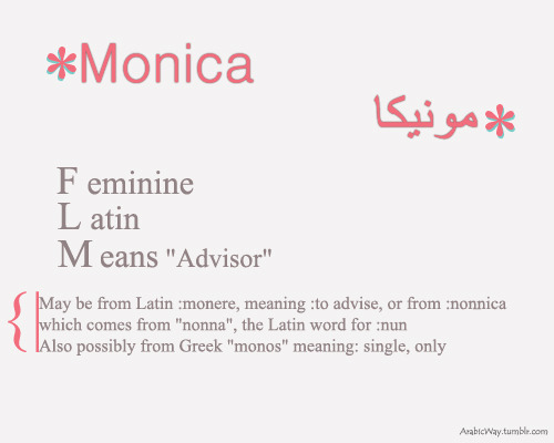 *Monica For our friend @musicboxofdreams we hope you like it ;). click here If you want to Get your name in Arabic!