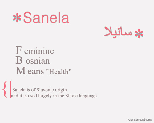 *Sanela For our friend @lordknowsthewayshefeels we hope you like it ;). click here If you want to Get your name in Arabic!