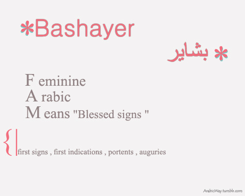 *Bashayer For our friend @ibesha2 we hope you like it ;). click here If you want to Get your name in Arabic!