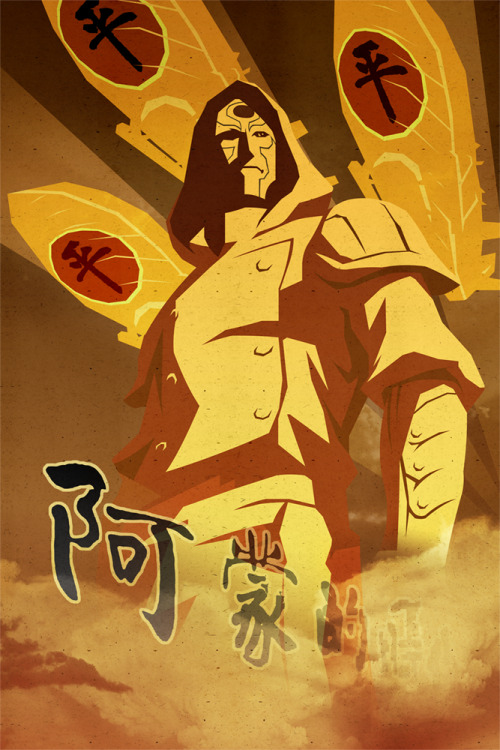 zerato:  One of the greatest propaganda we see in The Legend of Korra, i just couldn't resist to do it!   So we sent this bad boy to print 2 weeks ago and we just got it in the mail. My computer is dead right now but i'll try to post the 24mb printable version as soon as i can :)