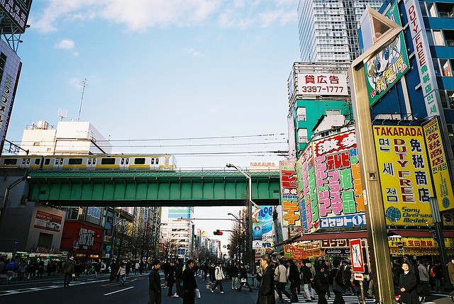 ileftmyheartintokyo:  FH000007.JPG by Nihilist_Aquarius on Flickr.